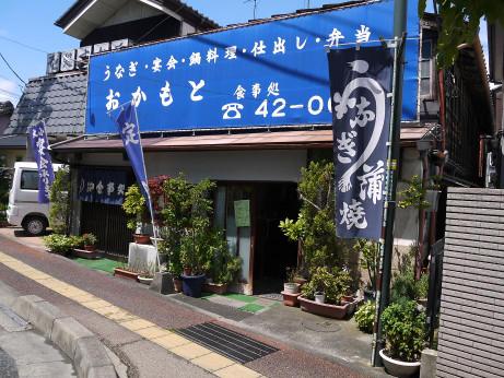 20120728_okamoto