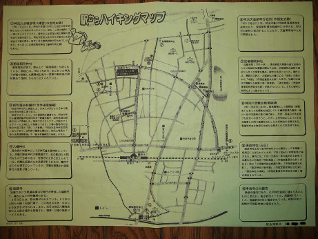 20120801_root_map