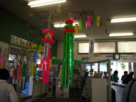 20120801_shinmachi_st_kaisatsu