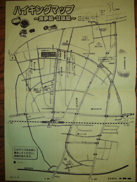 20120801_syokuji_map