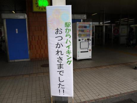 20120807_goal