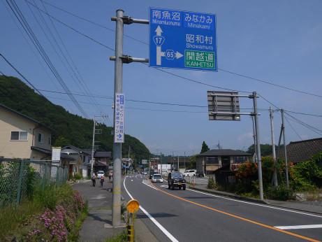 20120812_iwamotocyo