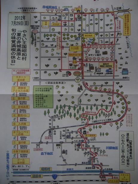 20120815_map