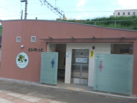20120819_toilet2