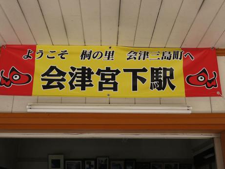 20120823_maku