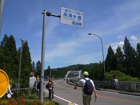 20120824_takashimizubashi2