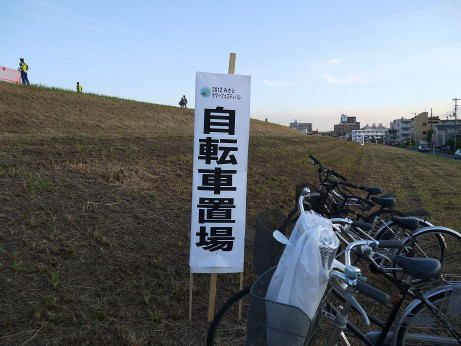 20120826_cycle_park