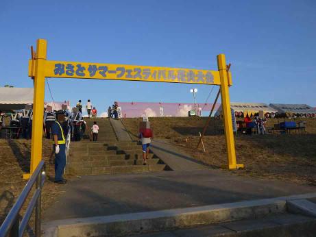 20120826_gate