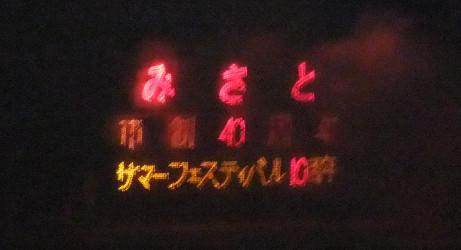 20120826_shikake2