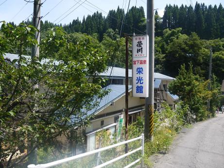 20120829_eikoukan