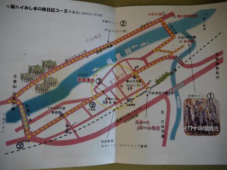 20120829_map