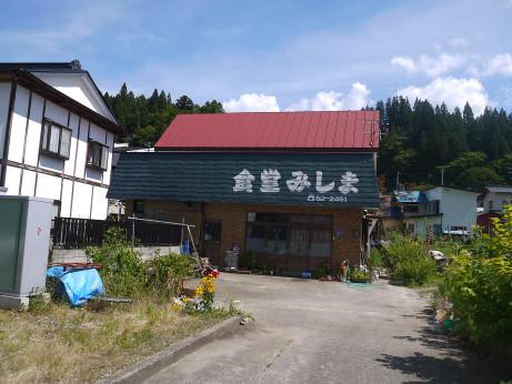 20120829_syokudou