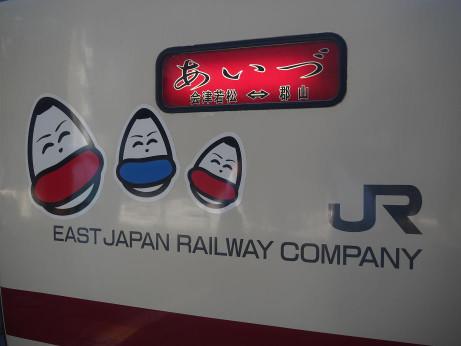 20120829_houkoumaku