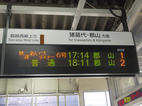 20120829_yukisaku