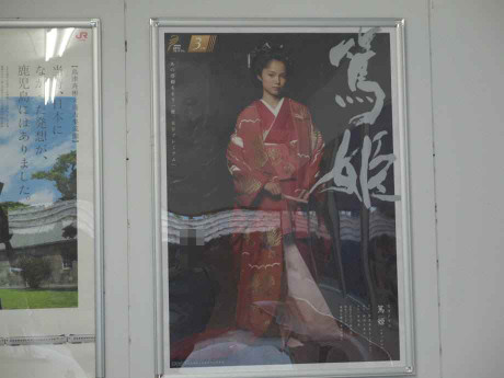 20120902_atsuhime