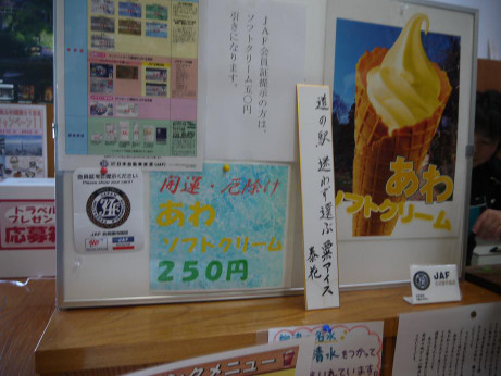20120905_poster