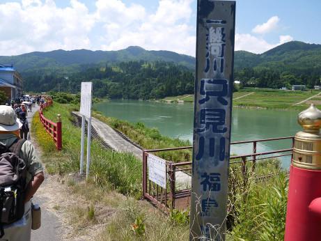 20120910_tadami_river2
