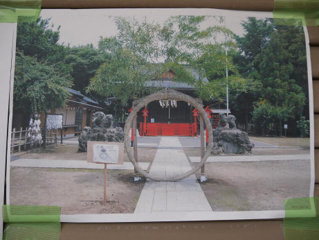 20120913_chinowa