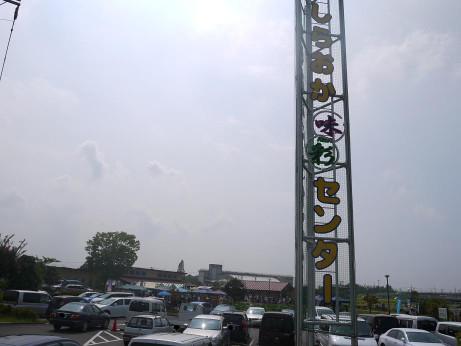 20120914_ajisai_center