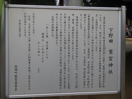 20120916_setsumei