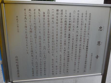 20120919_setsumei