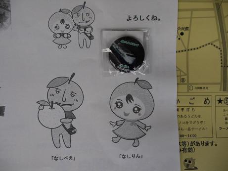 20120922_kan_batch