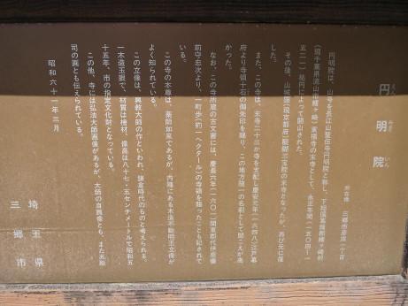 20120926_info