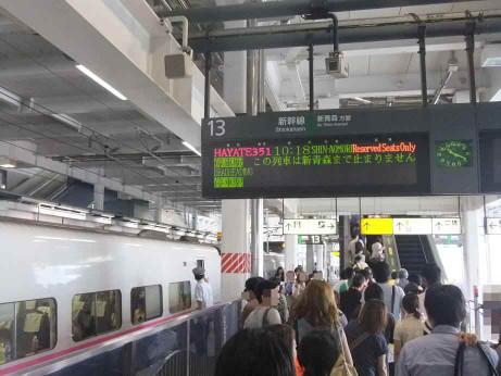 20120927_shinkansen_2
