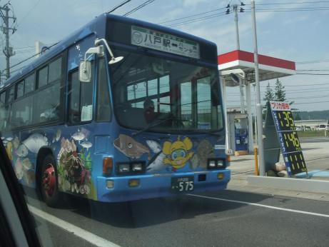 20120928_bus