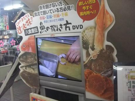 20120928_dvd