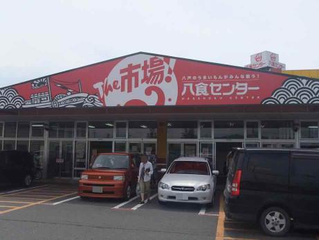 20120928_hassyoku_center