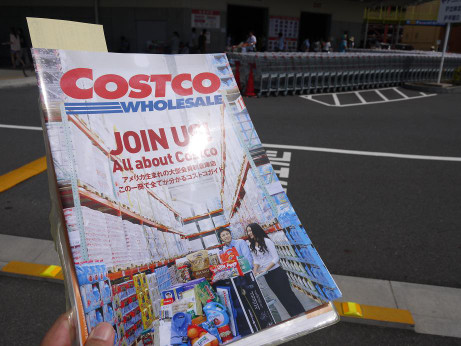 20121001_costco2