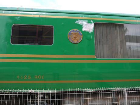 20121003_yumekukan_dainingcar3