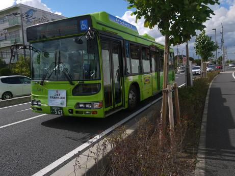 20121004_bus2
