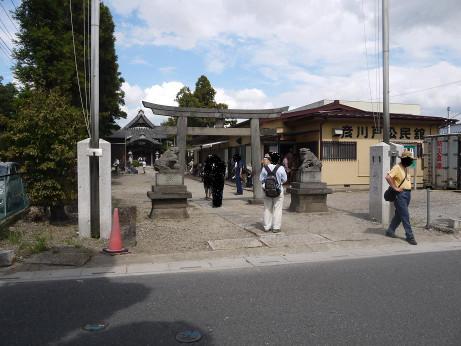20121004_hikokawado_kouminkan