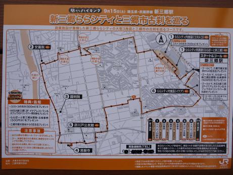 20121004_map