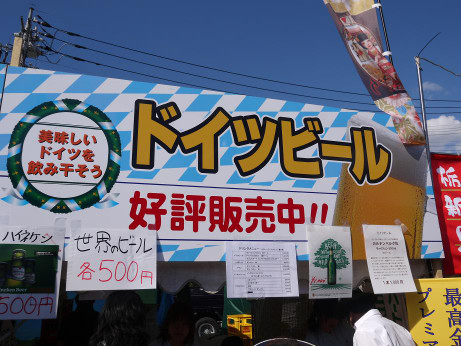 20121009_booth