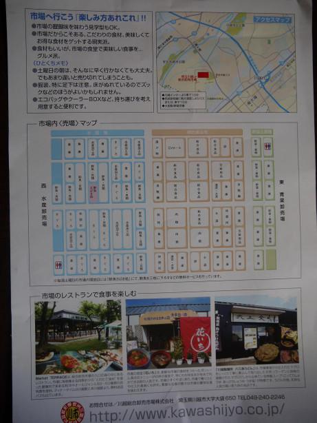 20121010_panfu2