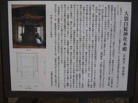 20121013_setsumei