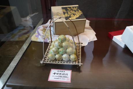 20121019_manjyu