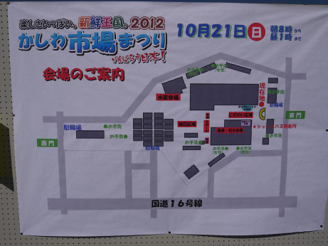 20121022_map