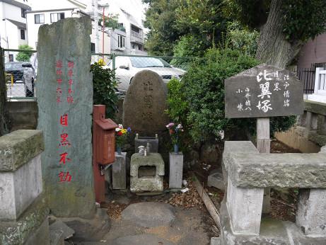 20121023_hiyokuzuka
