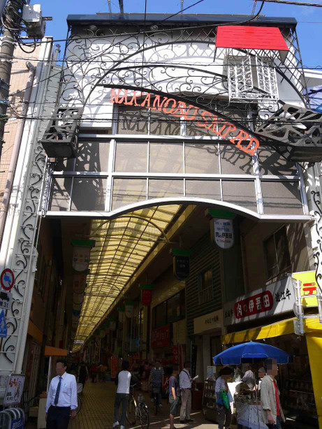 20121026_nakanobu_syoutengai1