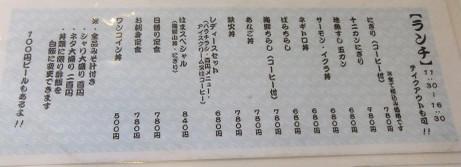 20121027_menu