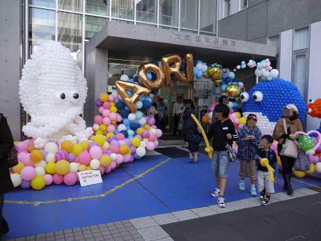 20121028_taikikaiyoukenkyujyo