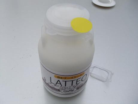 20121029_latteo