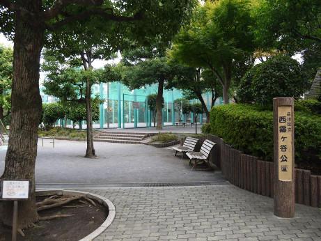20121103_nishi_kirigaya_park