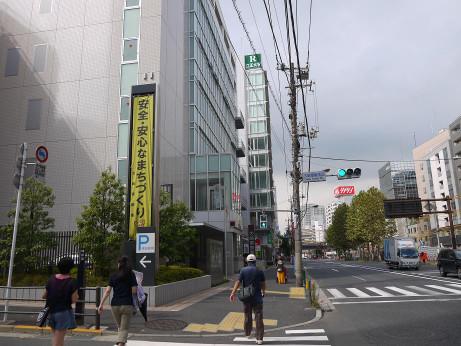 20121103_oosakisyo