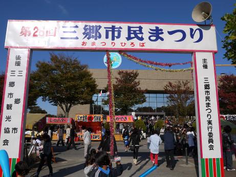 20121105_gate