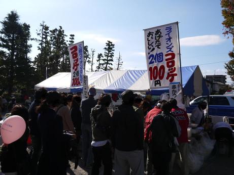 20121105_korroke